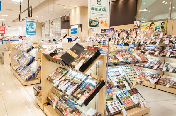 京阪百貨店-106