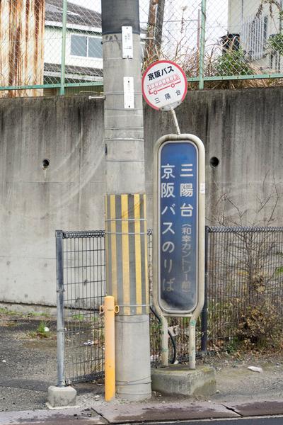 三陽台-1812263