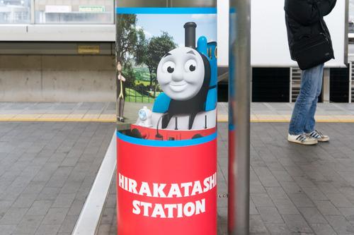 トーマス枚方市駅-1412204