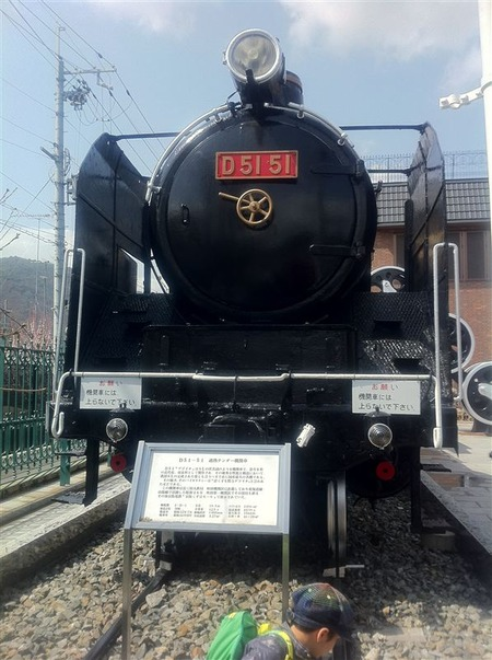 20110328d51a