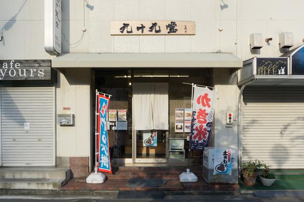 tsukumodou-2007211