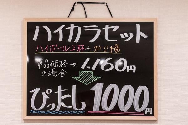 ふたりのみ(小)-1