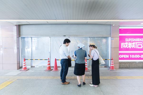 京阪百貨店-85