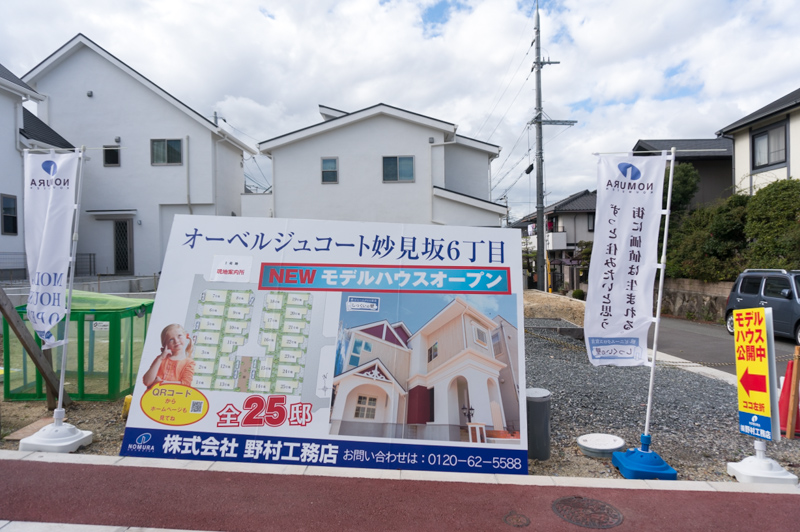 オーベルジュコート妙見坂-165