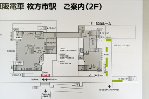 枚方市駅案内図