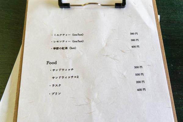 学生カフェ-2010204