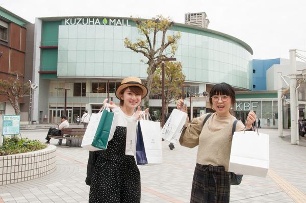 京阪百貨店手土産-154