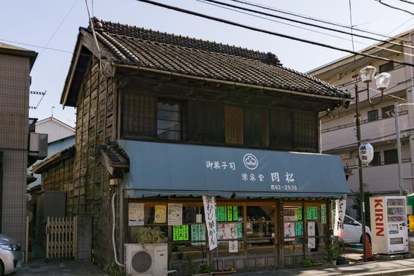 松戸-62