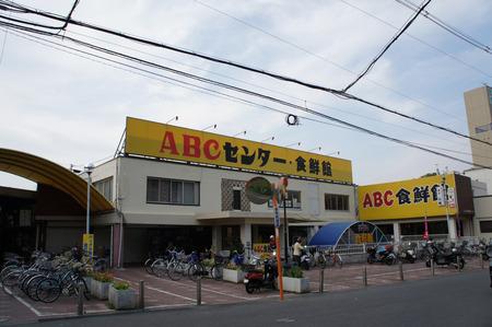 ABCセンターDSC09801