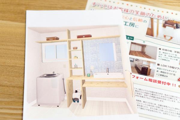 green建築工房Yさま邸-47