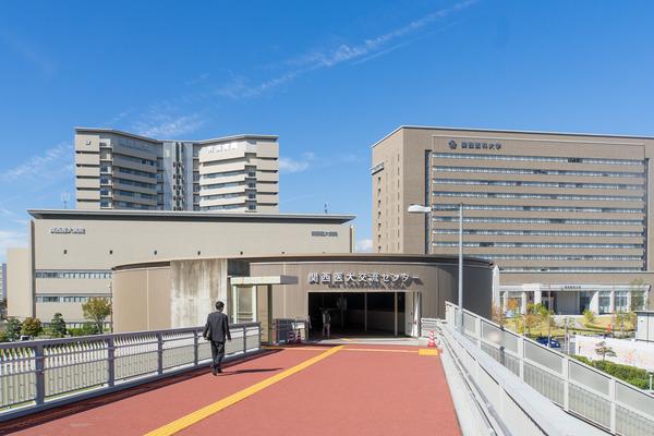関西医大交流センター-1910287