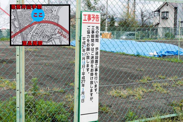 長尾東町-1604088