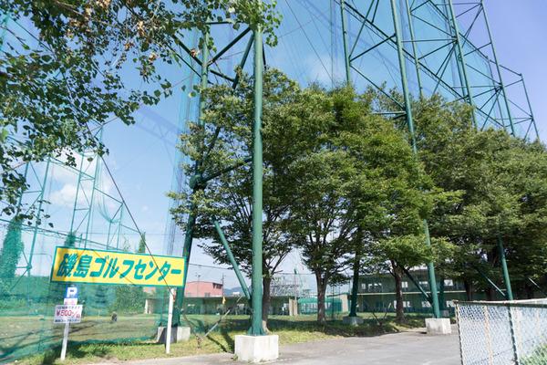 枚方市 ゴルフスクール 磯島ゴルフセンター