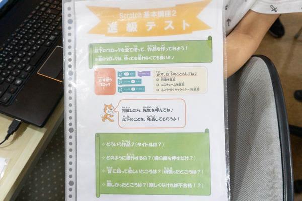 makinopc通常(小)-20200610-29