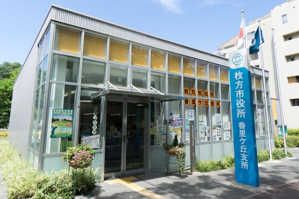 UR香里ケ丘団地周辺環境-13