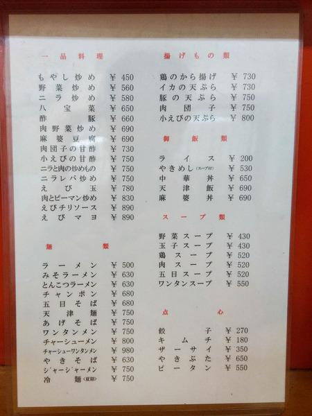 冷麺-2007231