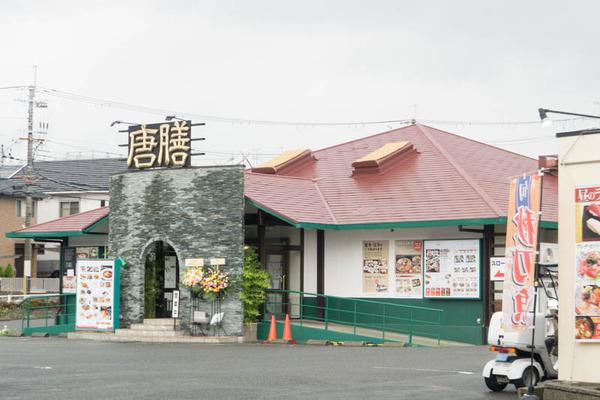唐膳-1809017