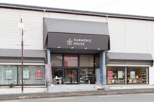 ハーモニックハウス-170
