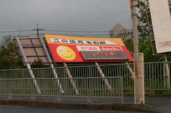 津田-1809041-9
