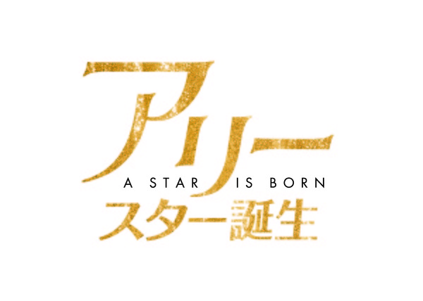 JP-logocolor1-rev-ASIB