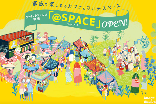 @space