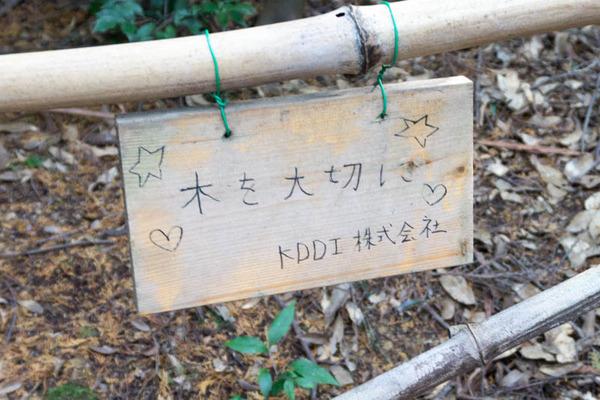 行き方-16113027