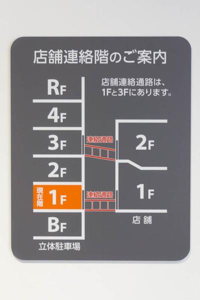 ブランチ松井山手-181213138