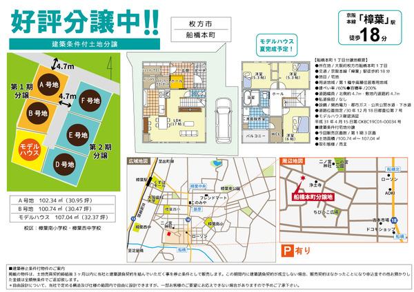 web_funahashi