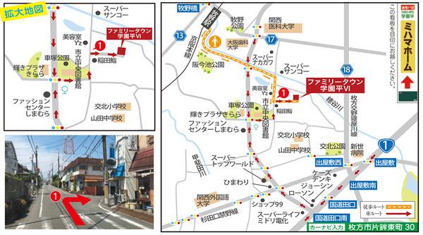 180915_ミハマホームB4o_地図01