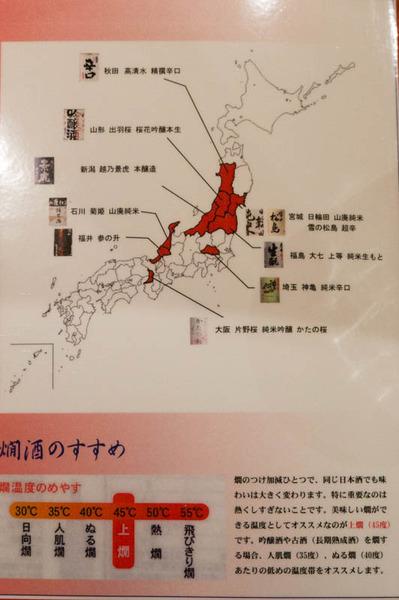 山くら-1801188