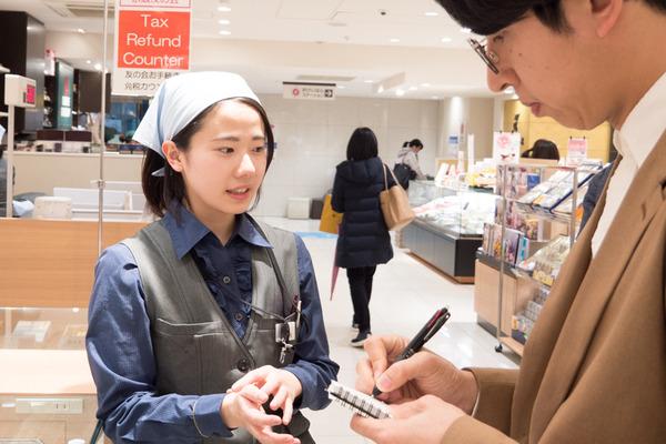 20190228_京阪百貨店_標準小-3