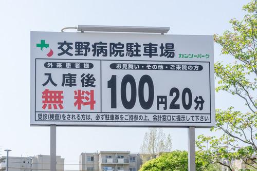 交野病院-15050108