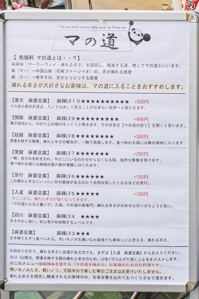 枚方まつり-19082437