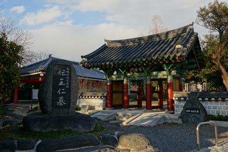 伝王仁墓130125-04