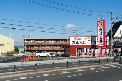 韓丼-1412222