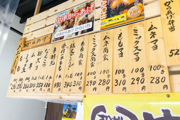 からいち(小)2008282