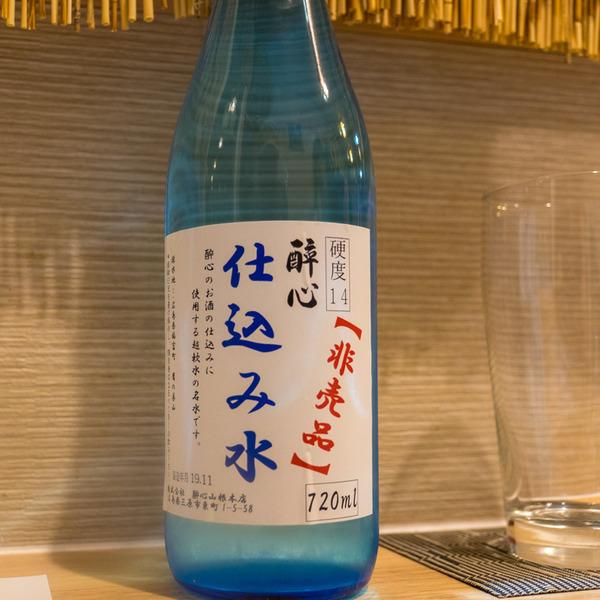 日本酒の会-1911145