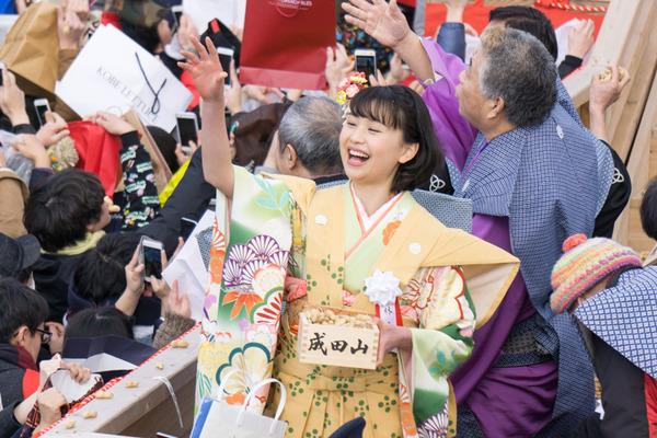 成田山不動尊 節分祭-44