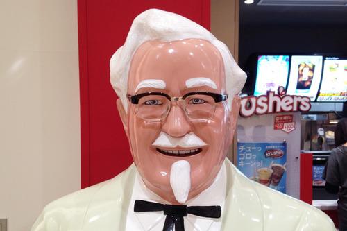 KFCくずは