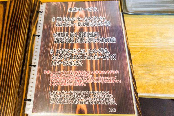 げんたメニュー-1610193