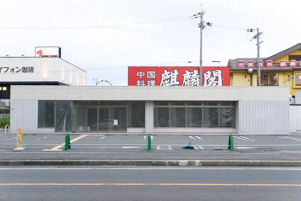 1号線ぞい家具団地に「ラーメン東大」って徳島ラーメンのお店ができるみたい。ローソンがあったところ。6月末オープン