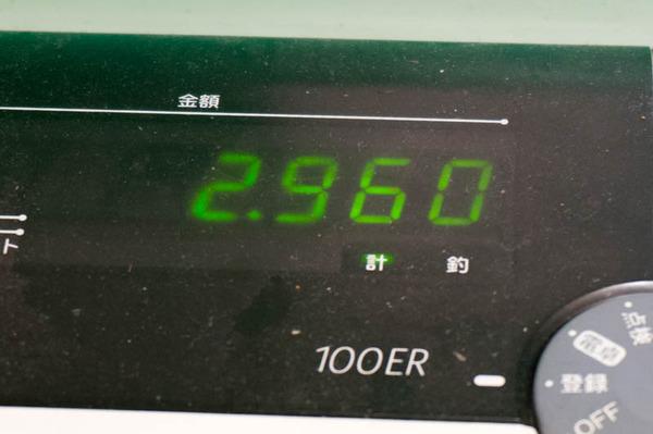 大丸屋-16062121