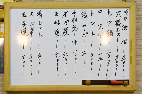 乃ん㐂(のんき)-12