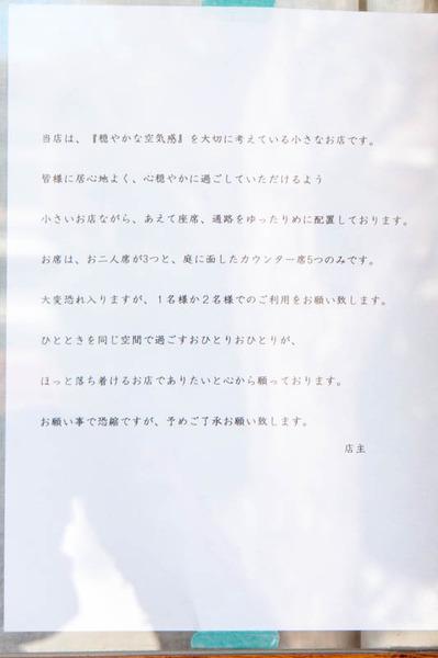 カワセミ-1811262
