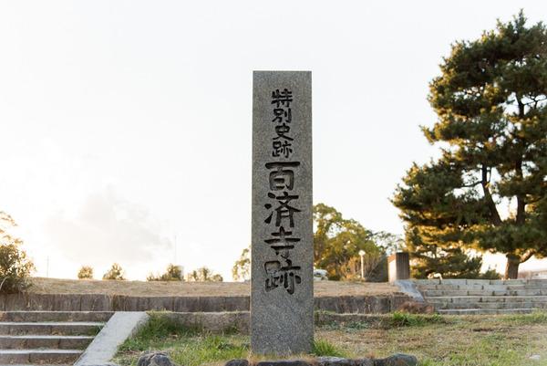 文化財-250