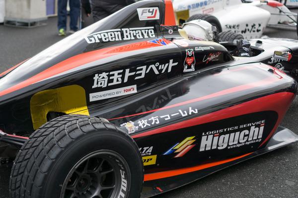 デルタモータースポーツ-10