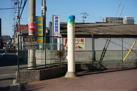 セブンイレブン寝屋川田井店130321-16
