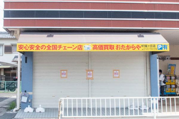 まるしげたこやき-2006243