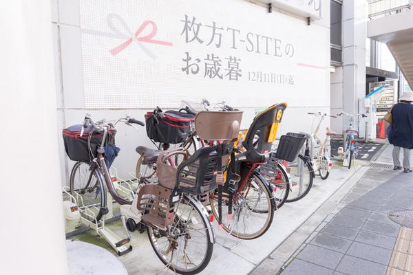 枚方市駅駐輪場-16101740