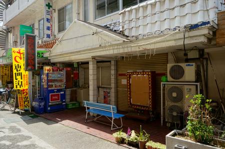 餃子の王将光善寺130319-05